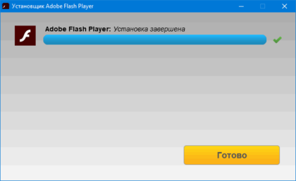 Adobe Flash Player 30